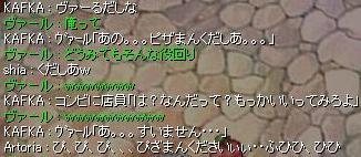 f0073578_2236854.jpg