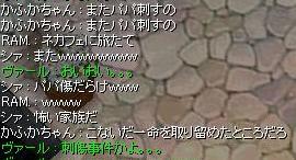 f0073578_2243246.jpg