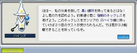 f0033479_22582966.jpg