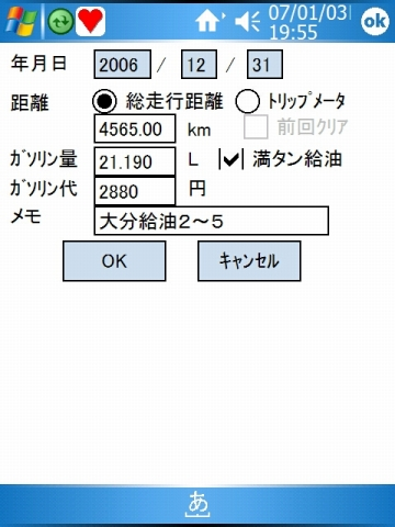 b0029688_2021853.jpg