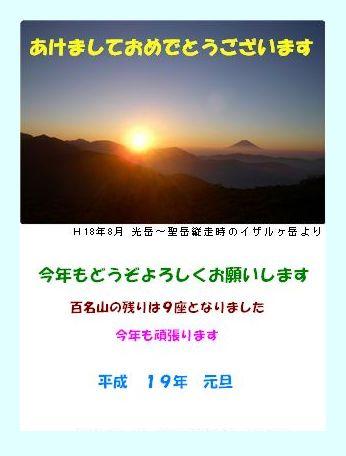 f0069696_7321169.jpg