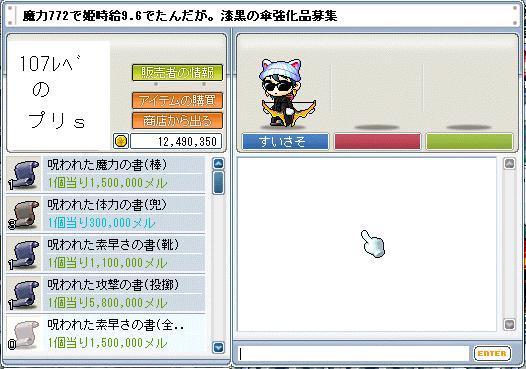 b0096204_704288.jpg