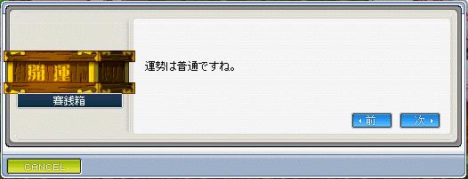 b0096204_7164561.jpg