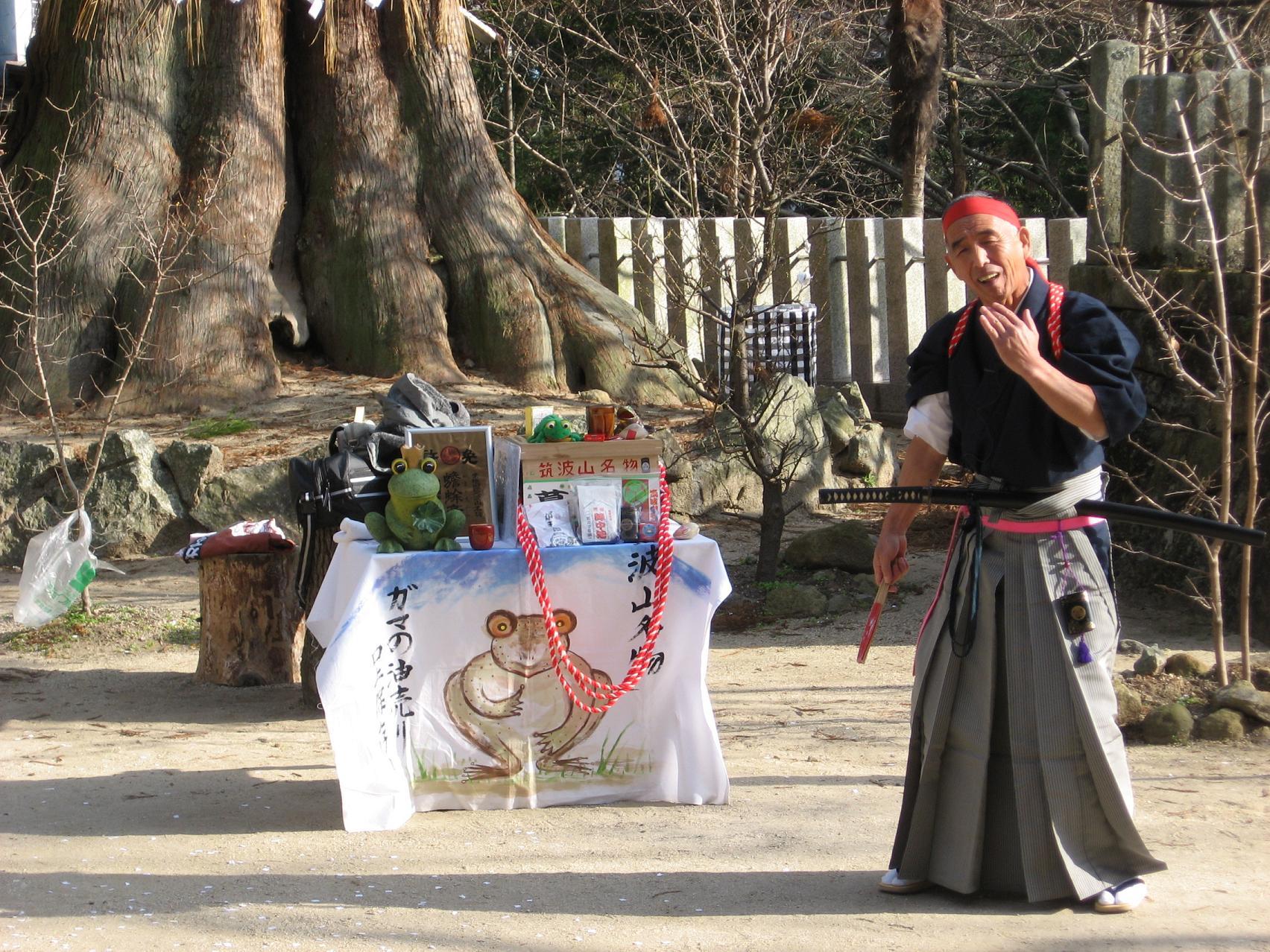 今年も筑波山に行きました_e0102806_2211043.jpg