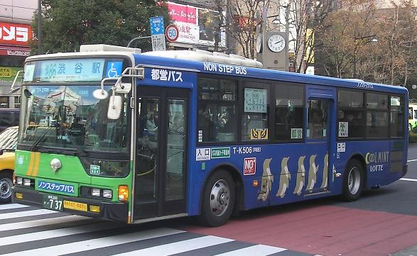 東京都交通局 T-K506_e0004218_21135137.jpg