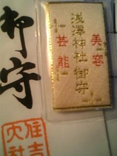 b0020719_036177.jpg
