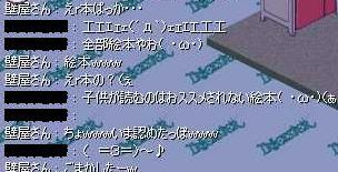 d0084319_004951.jpg