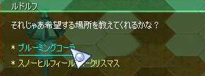 d0084319_05250.jpg