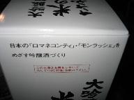 b0093920_0411748.jpg