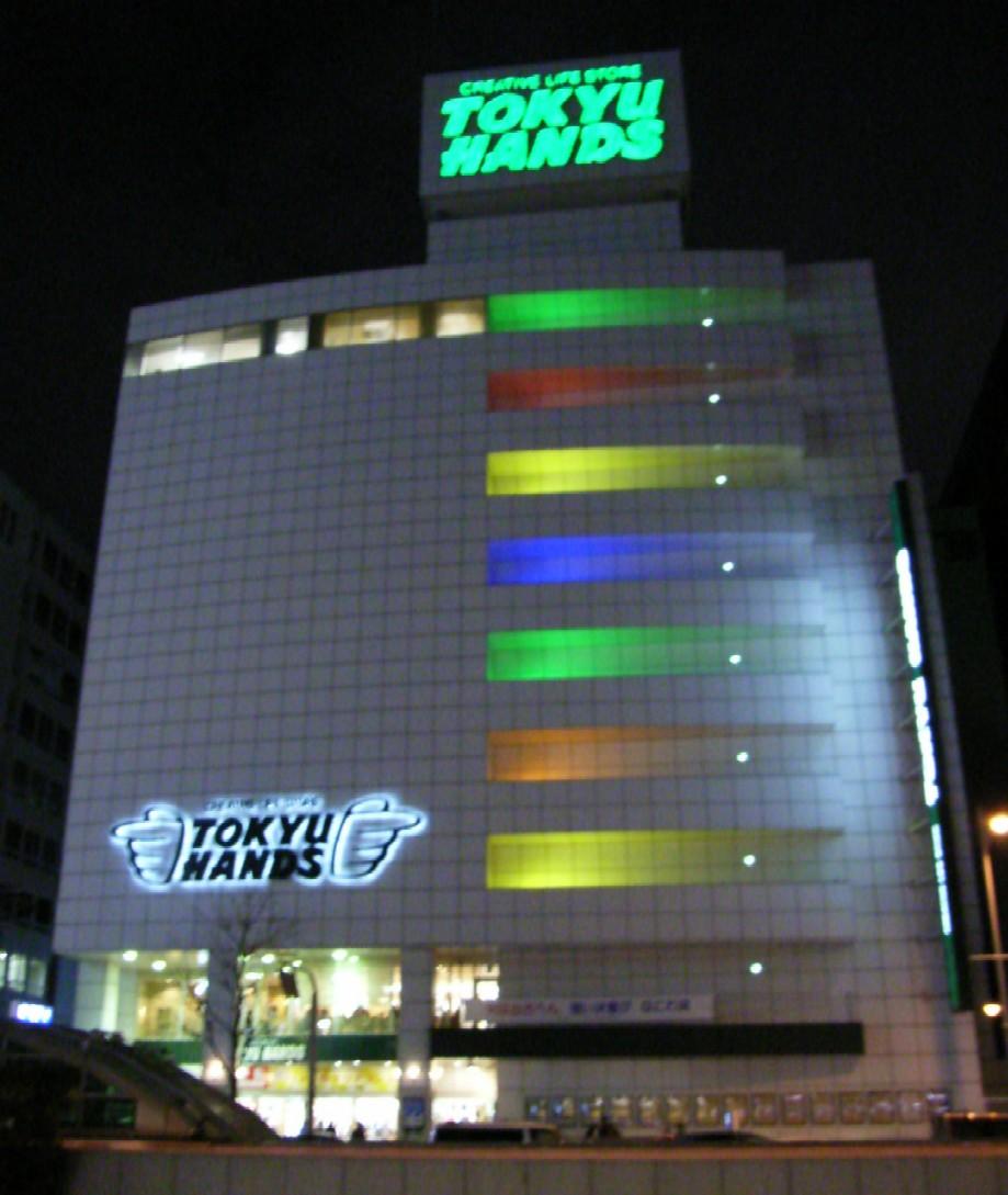 OOSAKA_d0091021_0245762.jpg