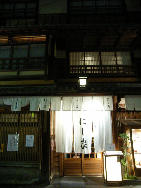 OOSAKA_d0091021_0263240.jpg