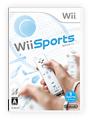 Wii いただきました_d0004728_1755666.jpg