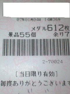 f0065228_1825633.jpg