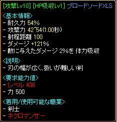 d0096731_12332580.jpg
