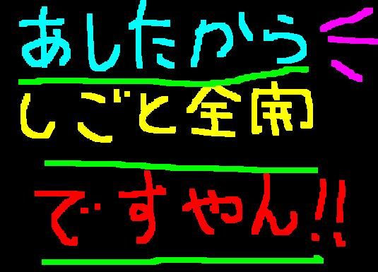 f0056935_2216382.jpg