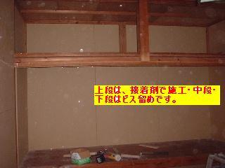 f0031037_18403658.jpg