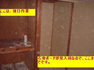 f0031037_18412087.jpg