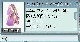 f0035938_2220114.jpg