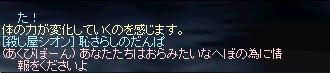 b0010543_17525923.jpg