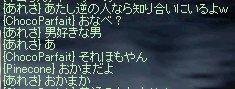 c0024750_6401033.jpg