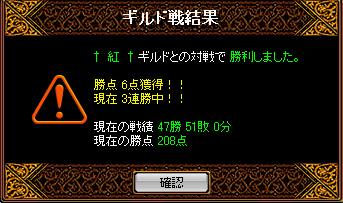 b0073151_13592236.jpg