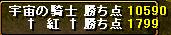 b0073151_1482740.jpg