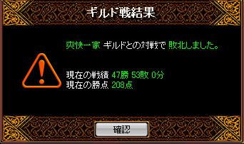 b0073151_19185623.jpg