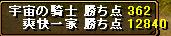 b0073151_19192417.jpg