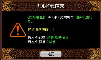 b0073151_1942621.jpg