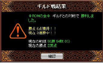 b0073151_202147.jpg