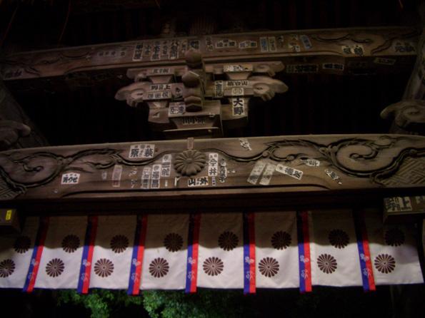 夜の神社_d0060251_0391095.jpg