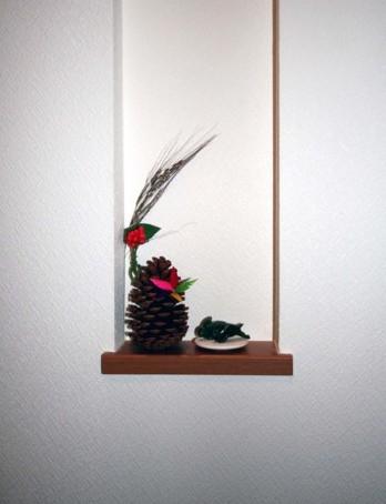 クライアントのお正月飾り…♪_d0082356_1736231.jpg