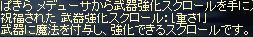f0043259_820374.jpg