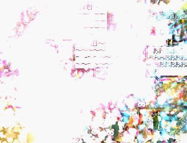 f0115259_20332979.jpg