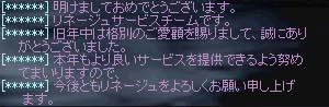 b0048563_3164214.jpg