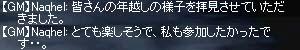 b0048563_3165290.jpg