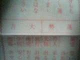 f0103273_22464641.jpg
