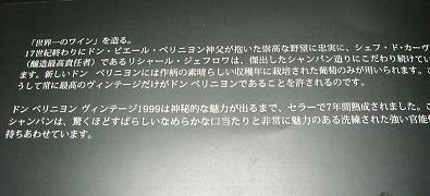 f0103873_20592511.jpg