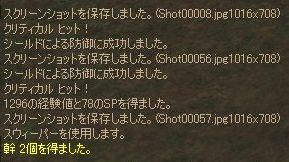b0038576_17173243.jpg