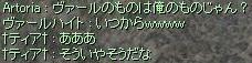 f0073578_19365612.jpg
