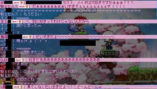 f0048580_13345725.jpg