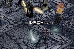 b0072781_6173645.jpg