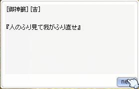 b0095882_3523647.jpg