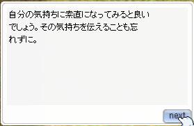 b0095882_41157.jpg
