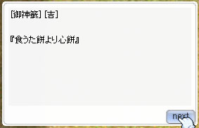 b0095882_433396.jpg
