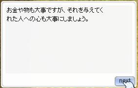 b0095882_44427.jpg