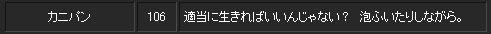 b0095882_445958.jpg