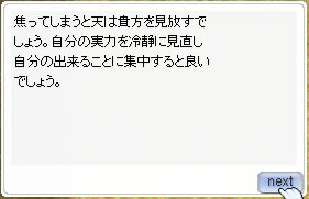 b0095882_49361.jpg