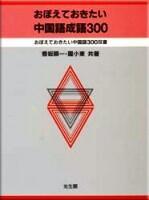 b0103502_5391364.jpg