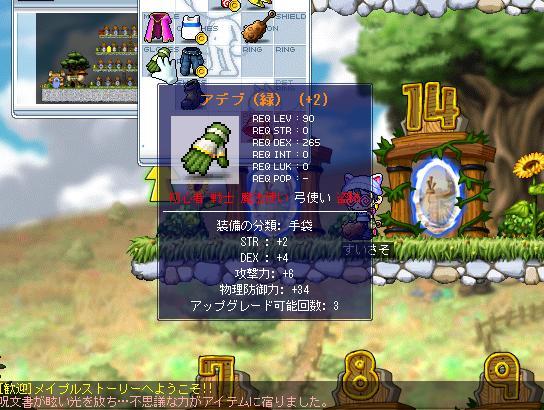b0096204_754190.jpg